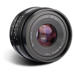 7Artisan 50mm f/1,8 Sony E bajonet - 7ART495443 ()