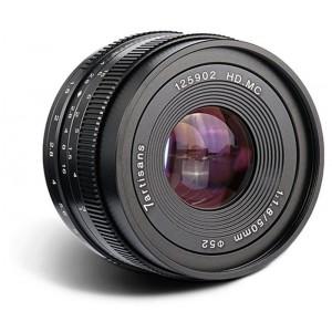 7Artisan 50mm f/1,8 Fuji X bajonet - 7ART495456 ()