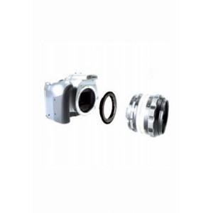 BIG adapter objektiv Nikon AF(G)/ohišje 3/4 - BIG571987 ()