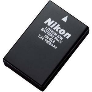 Nikon Li-ION baterija EN-EL9 - NIKONEN-EL9 ()