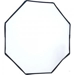 *Lastolite HOTROD OCTA 90cm - LASTOLS2690 ()