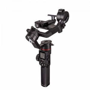Manfrotto Gimbal 220 kit - MVG220 ()