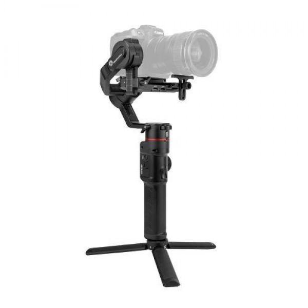 Manfrotto Gimbal 220 kit - MVG220 ()